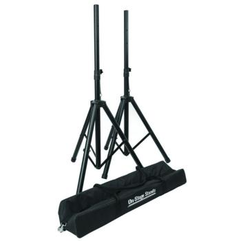 Compact Speaker Stand Pak (OA-SSP7750)